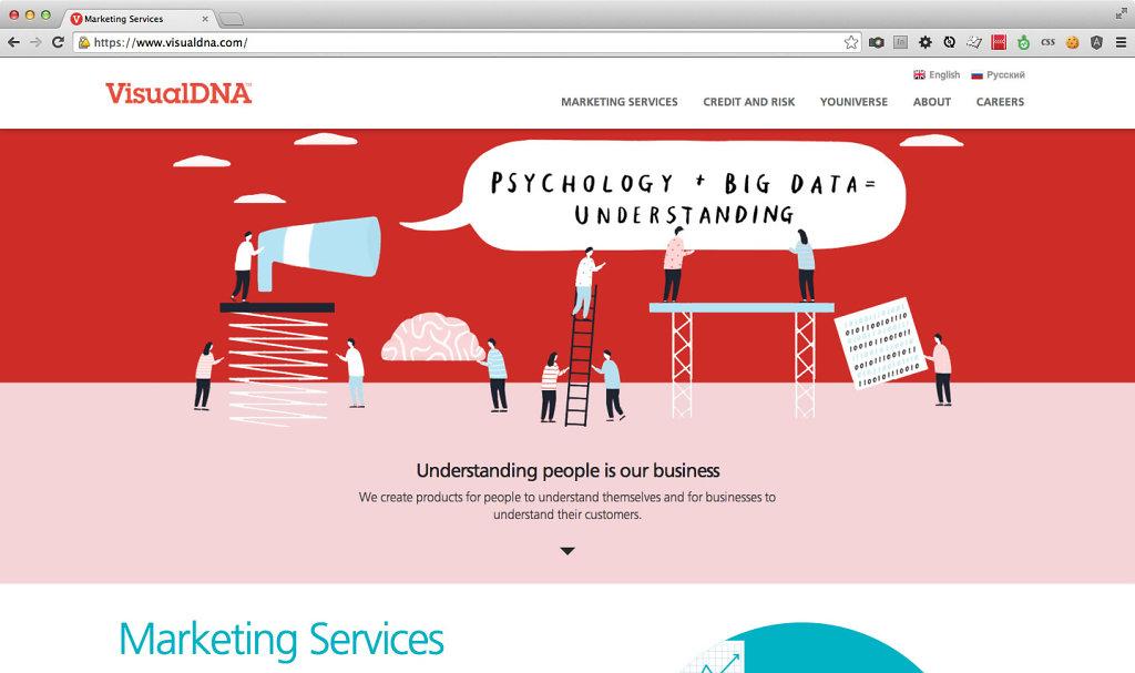 Website v. 5 / Homepage
